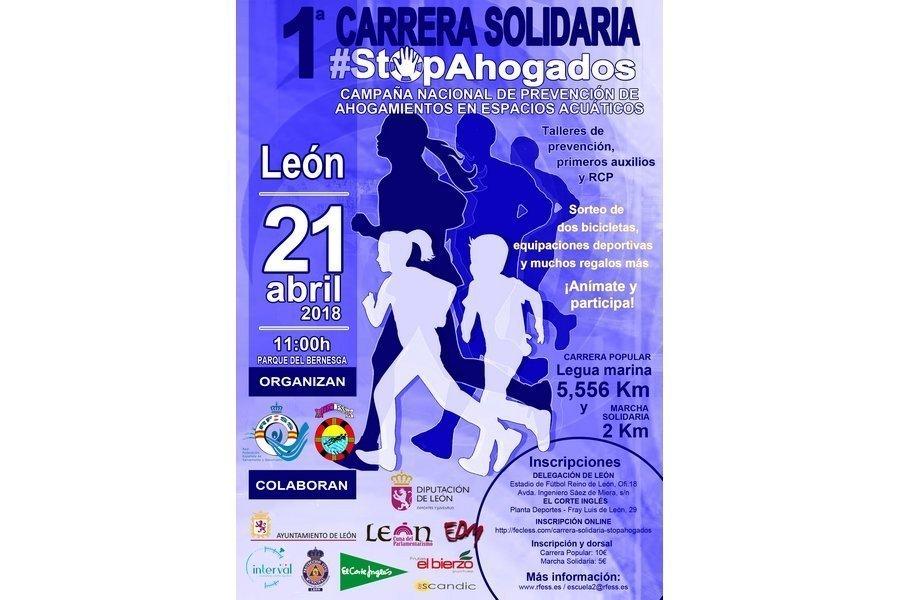 León acogerá la I Carrera Popular Solidaria #StopAhogados el próximo 21 de abril