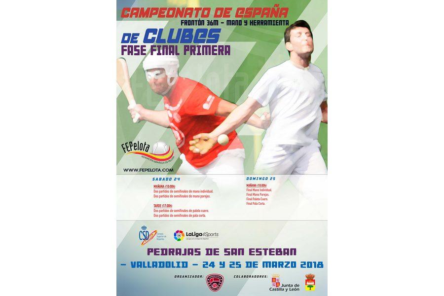 Pedrajas de San Esteban acoge las finales del Campeonato de España de Pelota Mano y Herramienta