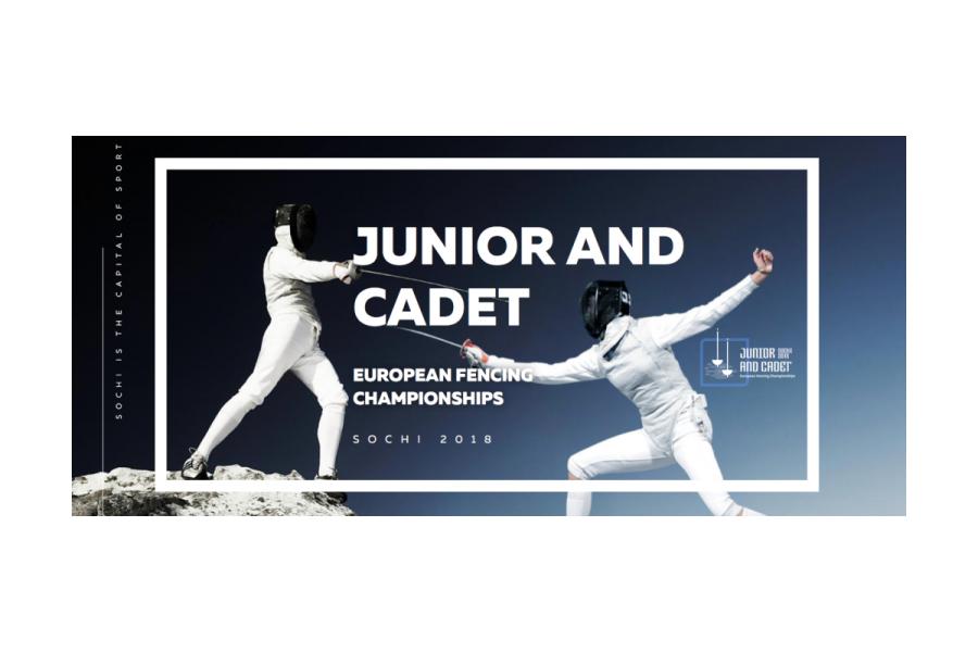 El campeonato de Europa de Espada cadete y junior contará con 5 tiradores de Castilla y León
