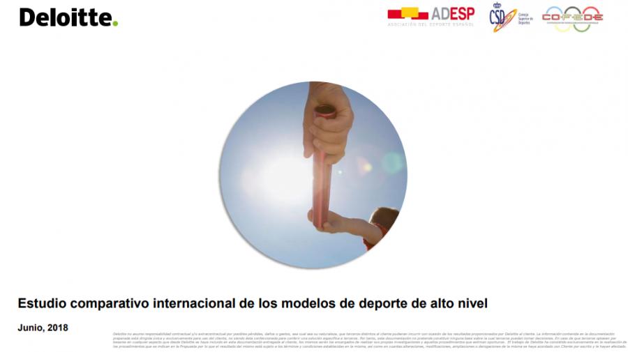 Un estudio elaborado por Deloitte incide en la necesidad de modernizar el deporte español