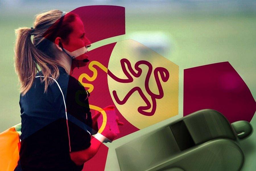 Las jóvenes promesas del arbitraje de Castilla y León se concentran en León el 2 y 3 de marzo