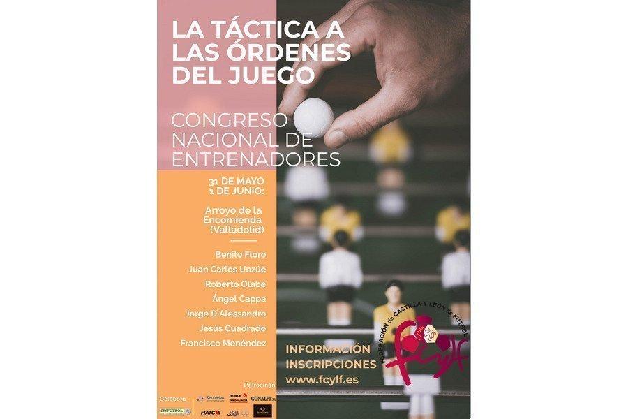 'La táctica a las órdenes del juego', título del congreso que será punto de encuentro de entrenadores de fútbol en Valladolid
