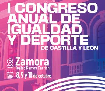 I Congreso Anual Igualdad y Deporte